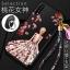 (388-119)เคสโทรศัพท์มือถือหัวเว่ย Case Huawei P20 Pro เคสนิ่มแฟชั่นลายผู้หญิงพร้อมเชือกคล้องมือ thumbnail 2