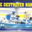 1/260 Missile Destroyer Nanchang thumbnail 1