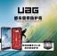 (พร้อมส่ง)เคสมือถือซัมซุง Case Samsung S6 Edge เคสกันกระแทกสไตล์ UAG ทนถึก thumbnail 1