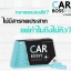 CAR BOSSY คาร์บอสซี่ ลดน้ำหนัก BY.SN บรรจุ 15แคปซูล thumbnail 6