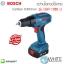 สว่านไขควงไร้สาย รุ่น GSR 1080 LI Cordless Drill/Driver ยี่ห้อ BOSCH (GEM) thumbnail 1