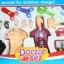 ชุดหมออวัยวะภายในร่างกาย ของเล่นเด็ก thumbnail 1