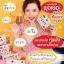 แพ็คเกจใหม่ FITA HoYeon ไฟต้าโฮยอน ดีท็อก บรรจุ 5 ซอง thumbnail 3