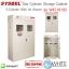 ตู้เก็บสารเคมี Gas Cylinder Storage Cabinet (3-Cylinder)(With Air Blower) รุ่น WA710103 thumbnail 1
