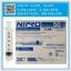 กระบอกฉีดยา ไม่ติดเข็ม (Syringe ไซริ้ง) ยี่ห้อ นิโปร (NIPRO) thumbnail 7