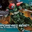 Grimoire Red Beret (HGBD) thumbnail 1
