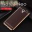 (666-003)เคสมือถือซัมซุงโน๊ต Note3 Neo เคสนิ่มลายหนังแฟชั่นยอดฮิต thumbnail 1