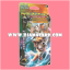 Pokémon TCG Sun & Moon—Forbidden Light : Twilight Rogue Theme Deck thumbnail 1
