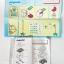 Playmobil System X ชุด 3980 และ 3979 thumbnail 10