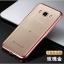 (025-1178)เคสมือถือซัมซุง Case Samsung Galaxy J5 2016 เคสนิ่มใสเรียบหรูขอบแววสี thumbnail 3