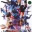อุลตร้าแมน กิงกะ 10 นักรบอุลตร้าประจัญบาน (ฉบับพากย์ไทยเท่านั้น) thumbnail 1