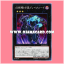 RC02-JP033 : The Phantom Knights of Break Sword / Phantom Knights Break Sword (Super Rare) thumbnail 1