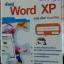 เรียนรู้ Word 2002 ง่ายๆ สไตล์ Visual Step thumbnail 1