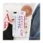 (466-012)เคสมือถือไอโฟน Case iPhone 6/6S เคสนิ่มลายตัวอักษรญี่ปุ่นสไตล์น่ารักๆ thumbnail 1