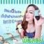 ยาสีฟันสมุนไพรฟันสวยโภคา by Phoca สูตรเดิม สีฟ้า thumbnail 6