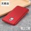 (738-001)เคสมือถือซัมซุงโน๊ต Case Note3 เคสนิ่มคลุมเครื่องลายพื้นๆสไตล์คลาสสิค thumbnail 6