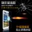 (039-053)ฟิล์มกระจก Huawei Honor 3X (G750) รุ่นปรับปรุงนิรภัยเมมเบรนกันรอยขูดขีดกันน้ำกันรอยนิ้วมือ 9H HD 2.5D ขอบโค้ง thumbnail 1