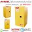 ตู้เก็บสารเคมีสำหรับเก็บสารไวไฟ Safety Cabinet (self-close)Flammable Cabinet (60Gal/227L) รุ่น WA810601 thumbnail 1