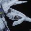 Providence Gundam G.U.N.D.A.M Edition (MG) thumbnail 6