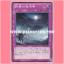 JOTL-JP080 : Armageddon Designator (Normal Rare) thumbnail 1