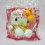 Reversible Hello Kitty-McDonald:Filet-O-Fish-Japan thumbnail 1