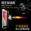 (039-040)ฟิล์มกระจก Oppo N3 รุ่นปรับปรุงนิรภัยเมมเบรนกันรอยขูดขีดกันน้ำกันรอยนิ้วมือ 9H HD 2.5D ขอบโค้ง thumbnail 1
