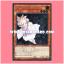 RC02-JP009 : Ash Blossom & Joyous Spring / Haru Urara (Ultimate Rare) thumbnail 1