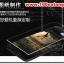 (039-044)ฟิล์มกระจก ZENFONE2 5.5 นิ้ว รุ่นปรับปรุงนิรภัยเมมเบรนกันรอยขูดขีดกันน้ำกันรอยนิ้วมือ 9H HD 2.5D ขอบโค้ง thumbnail 3