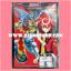 Vanguard G Girs Crisis Sleeve Vol.01 - Chrono Shindou & Chronojet Dragon 55ct. thumbnail 1