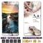(697-002)เคสโทรศัพท์มือถือซัมซุง Case Samsung A9 Pro เคสนิ่มพร้อมฟิล์มกระจกด้านหน้าเข้าชุดการ์ตูน thumbnail 6