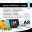 CAR BOSSY คาร์บอสซี่ ลดน้ำหนัก BY.SN บรรจุ 15แคปซูล thumbnail 5