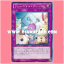 CROS-JP068 : Fluffal Crane / Furnimal Crane (Common) thumbnail 1