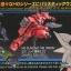 Ballistic Weapons (HGBC) thumbnail 7