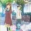 Hourou Musuko : หนุ่มหน้าหวานกับยัยสาวหล่อ (บรรยายไทย 3 แผ่นจบ) thumbnail 1