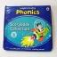 หนังสือเด็ก Phonics : Storybook Collection 2 thumbnail 1