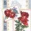 แนพกิ้น Lovely Rose 211327 thumbnail 1