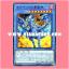 DBHS-JP006 : Sacred Blue Phoenix of Nephthys / Blue Phoenix God of Nephthys (Super Rare) thumbnail 1