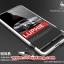 (027-441)เคสมือถือ Case Huawei Honor 7 เคสบัมเปอร์โลหะสไตล์ไทเทเนียม thumbnail 2