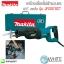 เครื่องเลื่อยไฟฟ้าแบบเตะ (AVT) ลดแรงสั่น รุ่น JR3070CT ยี่ห้อ Makita (JP) RECIPRO SAW 1,510 W thumbnail 1