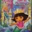 Dora The Explorer: Dora Saves The Mermaids : ดอร่า ดิ เอกซ์พลอเรอร์ ตอน ดอร่ากู้อาณาจักรเงือก thumbnail 1