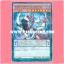 ST16-JP008 : Odd-Eyes Pendulum Dragon (Normal Parallel Rare) thumbnail 1