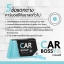 CAR BOSSY คาร์บอสซี่ ลดน้ำหนัก BY.SN บรรจุ 15แคปซูล thumbnail 4