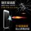 (039-026)ฟิล์มกระจก OPPO N1mini รุ่นปรับปรุงนิรภัยเมมเบรนกันรอยขูดขีดกันน้ำกันรอยนิ้วมือ 9H HD 2.5D ขอบโค้ง thumbnail 1