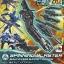 Spinning Blaster (HGBC) thumbnail 1