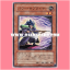 ABPF-JP007 : Power Supplier (Common) thumbnail 1