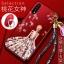(388-119)เคสโทรศัพท์มือถือหัวเว่ย Case Huawei P20 Pro เคสนิ่มแฟชั่นลายผู้หญิงพร้อมเชือกคล้องมือ thumbnail 8