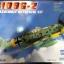 1/72 Bf109G-2 thumbnail 1