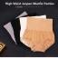 เก็บพุงย้วย ยกก้นย้อย ด้วย JAPAN MUNAFIE High Waist Panties กางเกงในไร้ตะเข็บทรงเอวสูง ช่วยเก็บกระชับพุงย้วย ยกก้นย้อย thumbnail 4