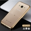 (025-1178)เคสมือถือซัมซุง Case Samsung Galaxy J5 2016 เคสนิ่มใสเรียบหรูขอบแววสี thumbnail 2