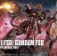 Gundam FSD (HG) thumbnail 1